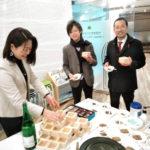 「地域活性化部会~会員交流イベント~『新春!大清掃&大交流会』」を実施しました