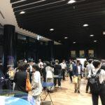 地域活性化部会~会員交流イベント~「竹芝まち歩き&夏ふぇすビューイング」を実施しました。